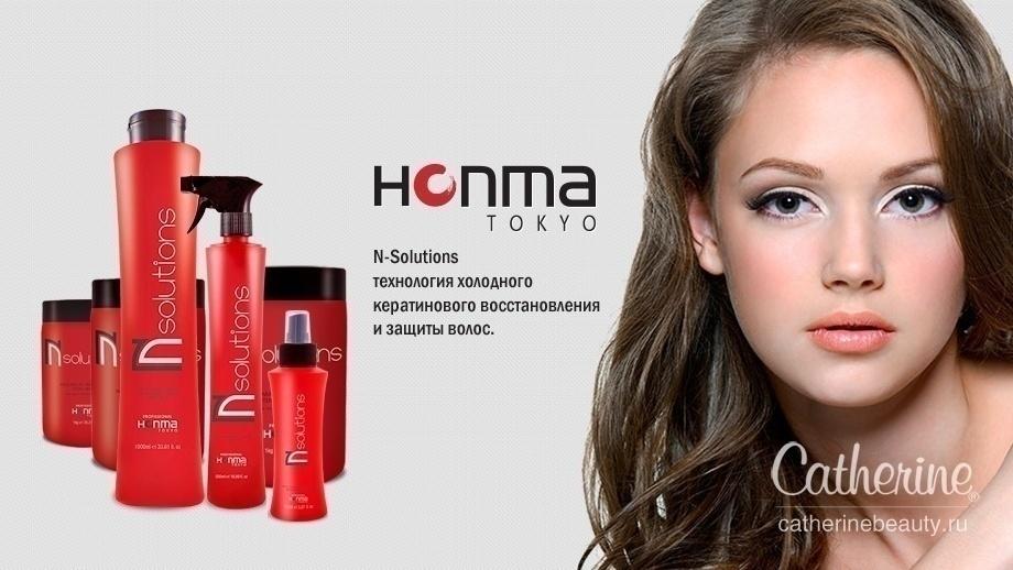 Honma Tokyo N-Solutions