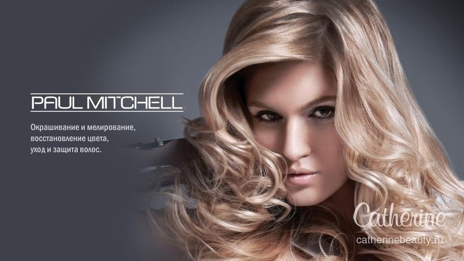 Окрашивание и мелирование волос Paul Mitchell