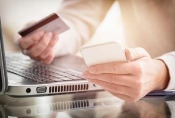 Интернет покупки с выгодой
